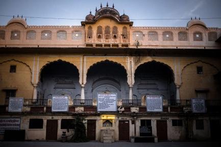 Rajkiya Uch Madhyamik high school
